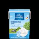 欧德堡稀奶油,超高温灭菌长期保鲜30%,200克