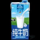 欧德堡全脂牛奶,超高温灭菌长期保鲜,1升