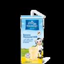 香蕉味调制乳超高温灭菌,200毫升