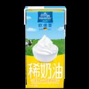 欧德堡稀奶油35%乳脂1L