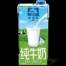 欧德堡脱脂牛奶,超高温灭菌长期保鲜,1升